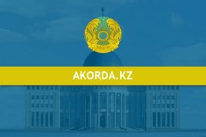 The official website of the President of the Republic of Kazakhstan