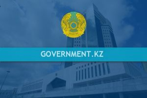 Official website of the Government of the Republic of Kazakhstan